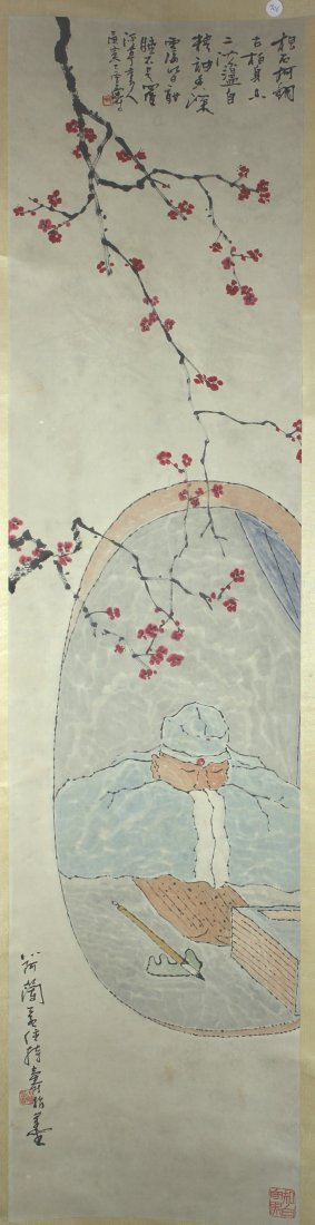 Portrait Hanging Scroll Signed By Pan Tian Shou