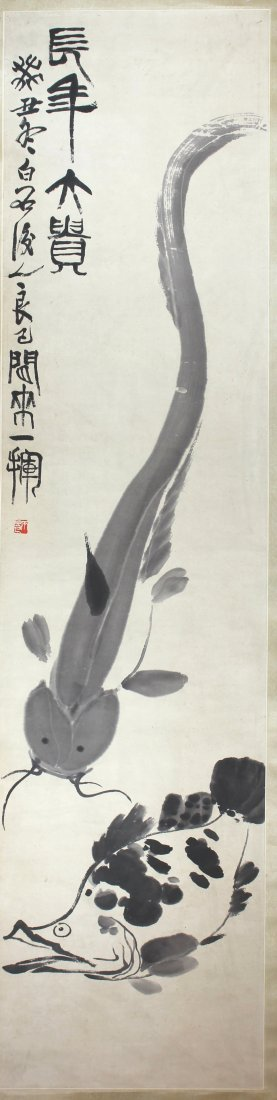 """""""Fish"""" Hanging Scroll Signed By Qi Liang Chi"""