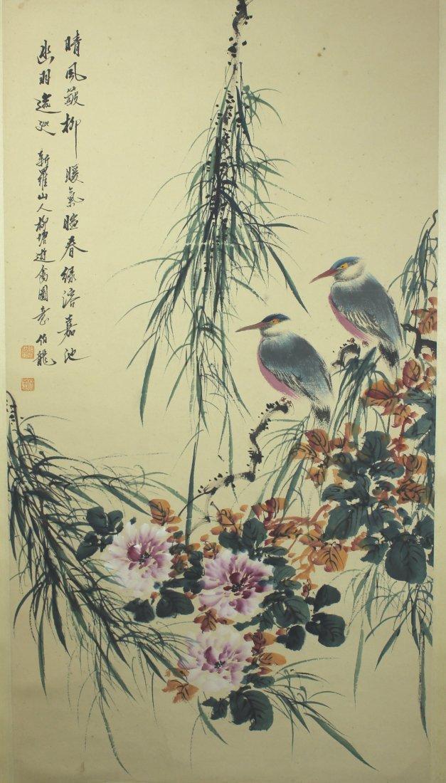 Flower And Bird Handing Scroll Signed By Yan Bo Long