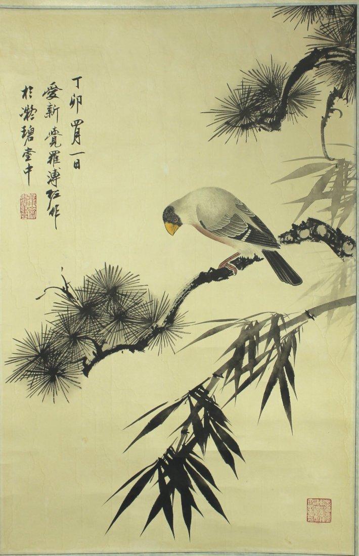 """""""Flower and Bird"""" Handing Scroll signed Pu Zuo"""