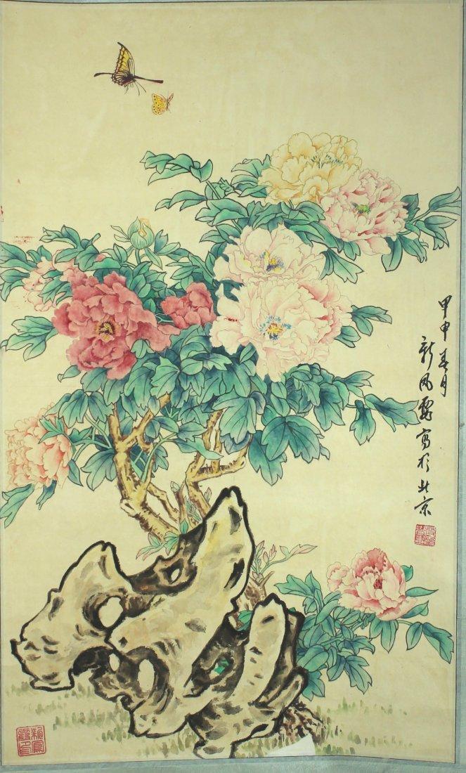 """Flower and Bird"" Handing Scroll Signed Xin Feng Xia"