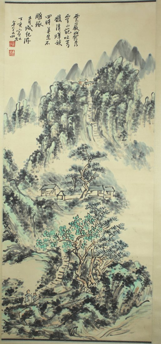 """""""Mountain And Fall"""" Handing Scroll Signed By Huang Bin"""