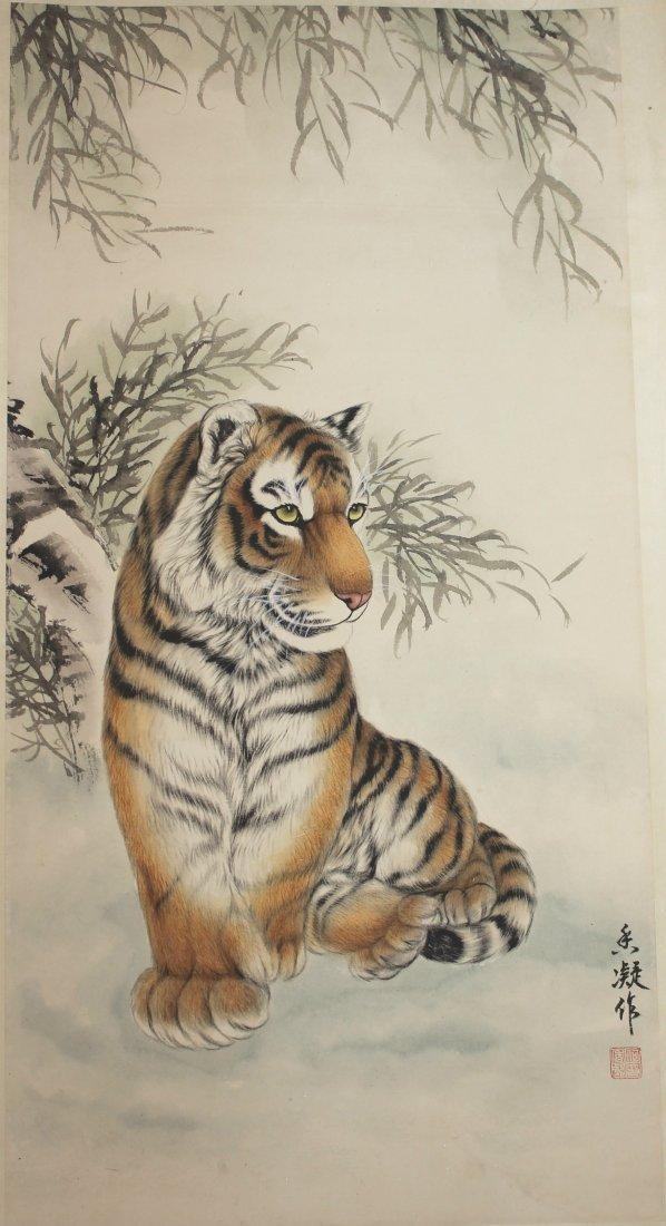 """""""Tiger"""" Hanging Scroll Signed By He Xiang Ning."""