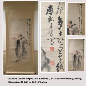 Chinese ink on Paper Scroll Painting