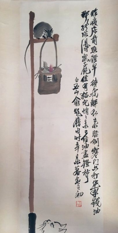 Chinese Paper Scrolled Painting - 2