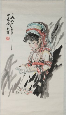 Chinese Paper Painting