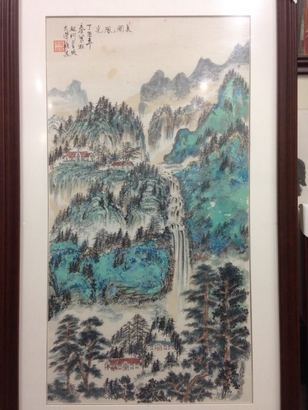 Chinese Paper Scolled Painting