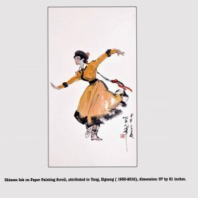 Chinese Paper Hanging Scrolled Painting