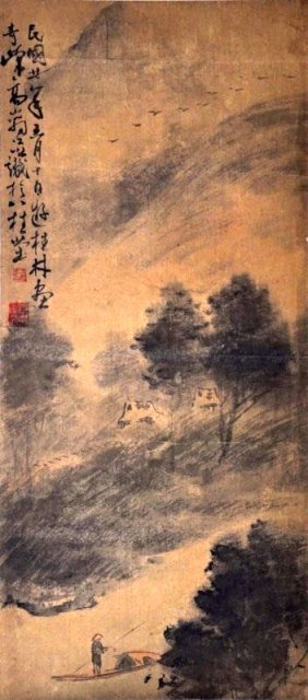 Chinese Paper Framed Painting