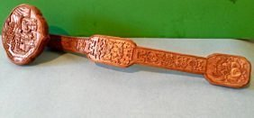 Chinese Boxwood Scepter