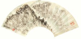 Chinese Paper Scrolled Fan Painting