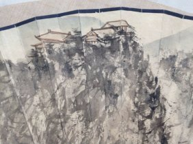 Chinese Paper Scrolled Fan Painting - 2