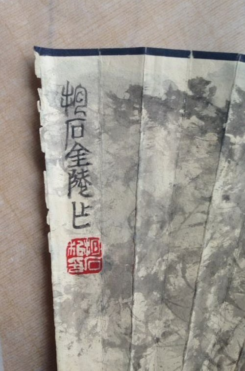 Chinese Paper Scrolled Fan Painting - 3