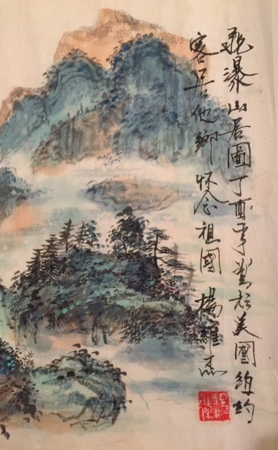 Chinese Ink on Paper Green Landscape Paintin