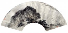 Chinese Paper  Scroll Fan Painting