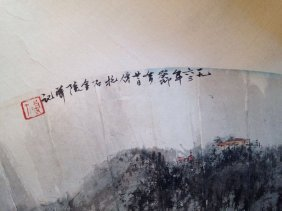 Chinese Paper  Scroll Fan Painting - 2