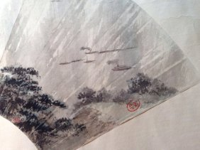 Chinese Paper  Scroll Fan Painting - 3