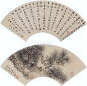 Chinese Paper Fan Painting, Wu