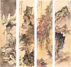 Four Chinese Paper Framed Scrolled Painting