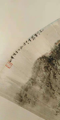Chinese ink on Paper Fan Painting Scroll - 3