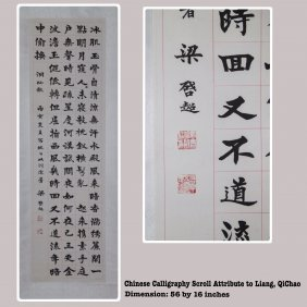 Chinese Paper Calligraphy