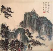 Chinese Paper Landscape Scroll Painting