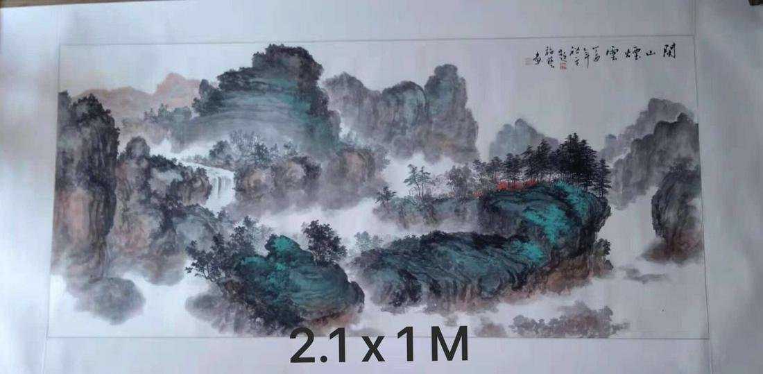 Chinese Paper Landscape Painting