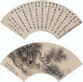 Chinese Paper Fan Painting Scroll