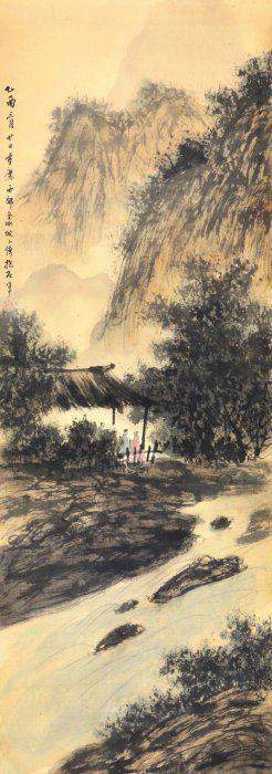 Chinese Paper Scrolled Painting