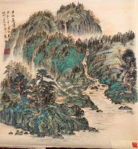 Chinese Paper Green Landscape Painting