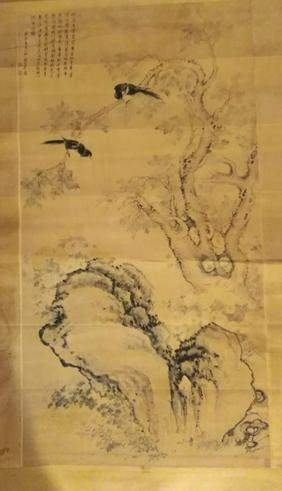 Chinese Hanging Scrolled Painting