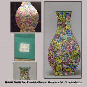 One Famile Rose Vase, Qianlong Period Dynasty