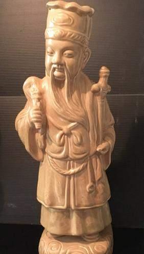 Immortal Porcelain Figure, Estate Collection