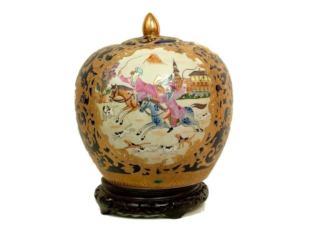 7: Cobalt Vase