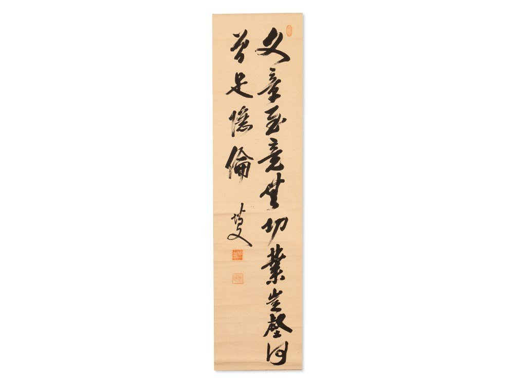 Ito Hirobumi Scroll with Certificate and a Box, Japan,