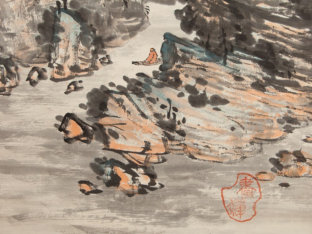 Scroll painting 'Mountain Landscape with River', Japan,