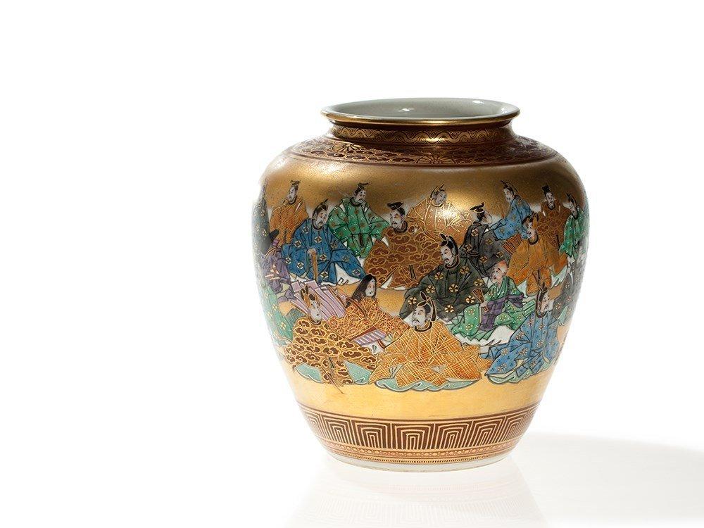 Kutani Porcelain Vase with Imperial Gold Décor, Meiji,