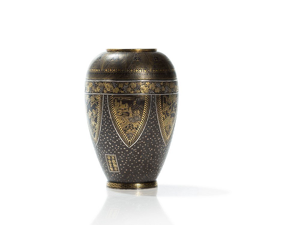 Komai Gold and Silver Inlaid Iron Vase with floral