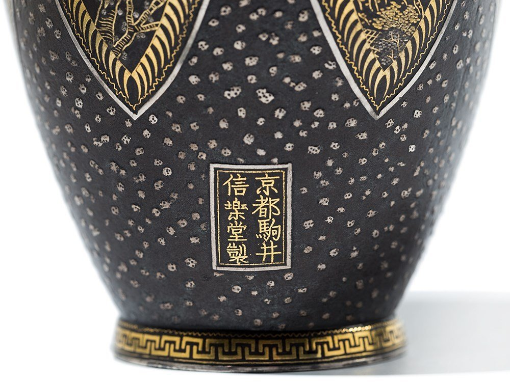 Komai Gold and Silver Inlaid Iron Vase with floral - 2