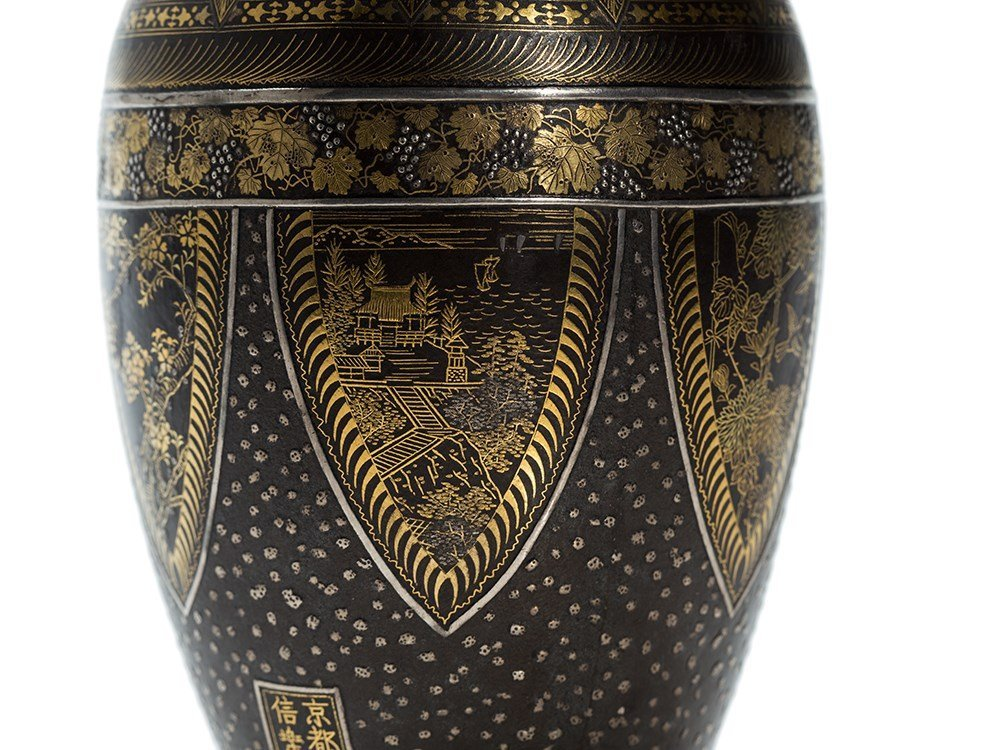 Komai Gold and Silver Inlaid Iron Vase with floral - 5