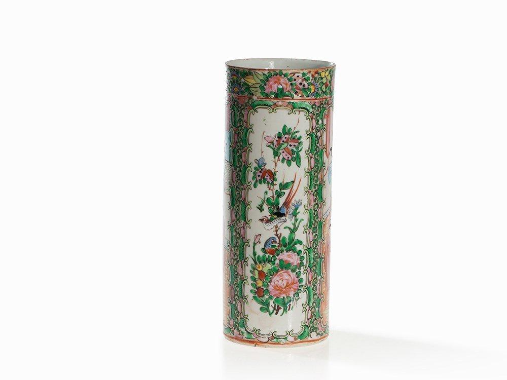 Decorative Famille Rose Vase, China, Qing Dynasty