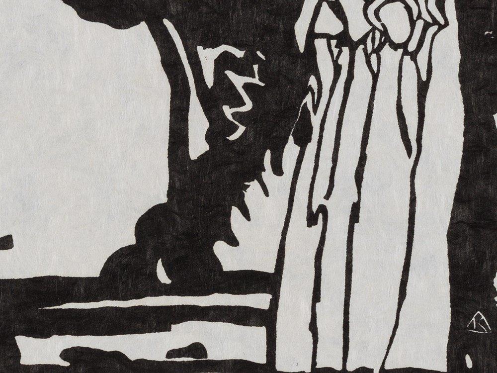 Wassily Kandinsky, Woodcut for 'Improvisation 19', 1911 - 7