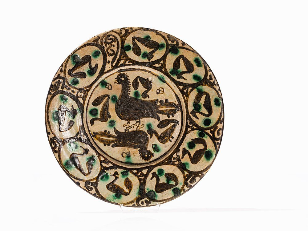 Ceramic Plate With Birds, Persia (Nishapur), 9th/10th