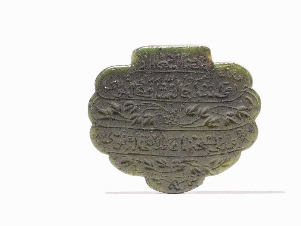 Jade Pendant With Inscriptions, Persia, 15th/16th