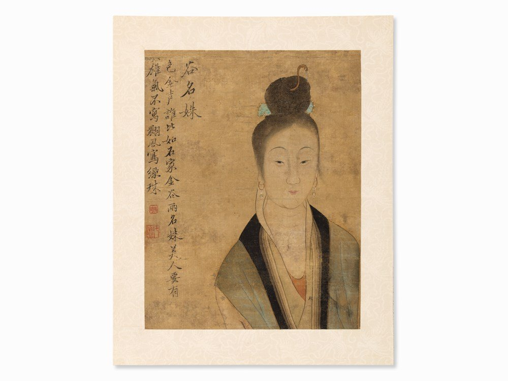GAI Qi (1773-1828), Portrait of a Girl, Qing Dynasty