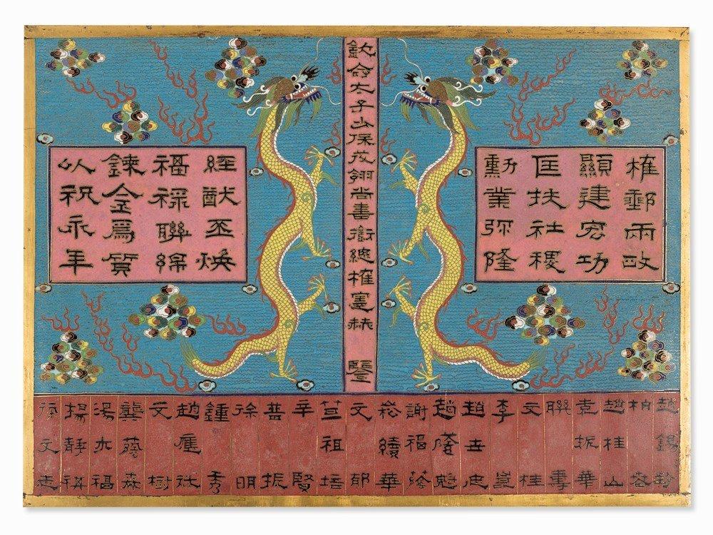 Large Imperial Cloisonn Plaque, c. 1910