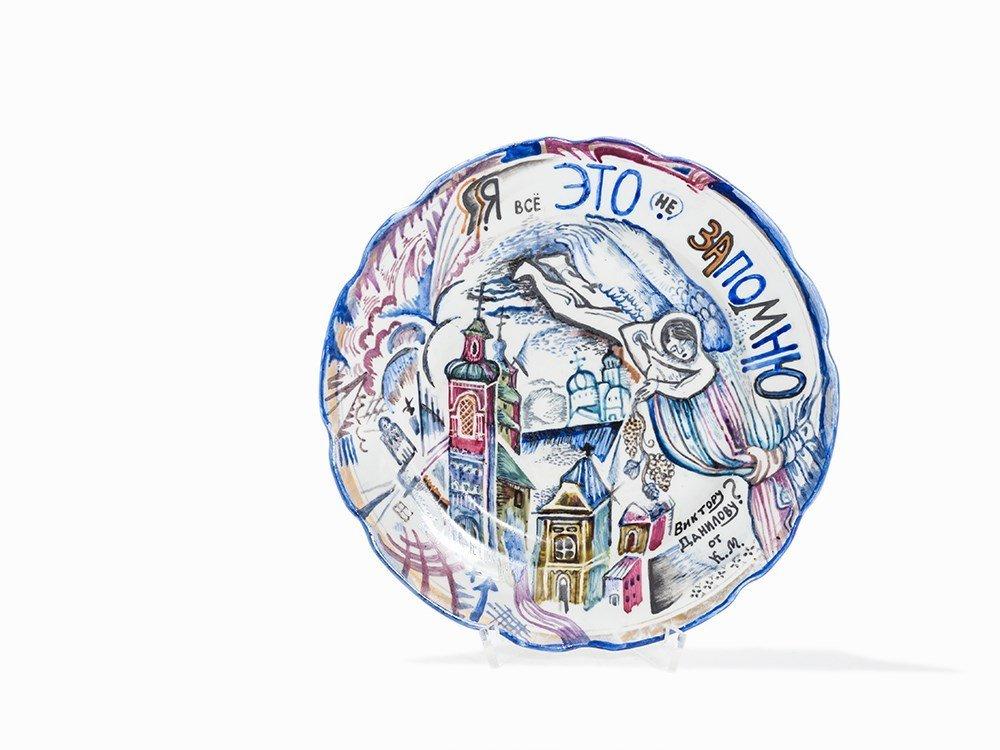 Soviet Porcelain Plate, 1920s