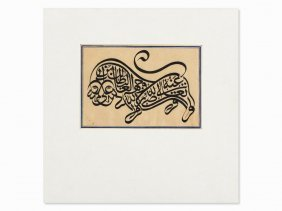 Zoomorphic Calligraphy With Lion, Middle East, 20th