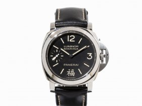 Panerai Luminor Marina, China Edition, Ref. Op6834, C.