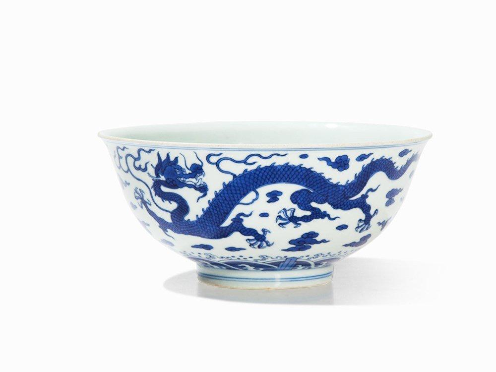Blue-and-White 'Dragon' Bowl, Zhiyuan Tang Hall Mark,